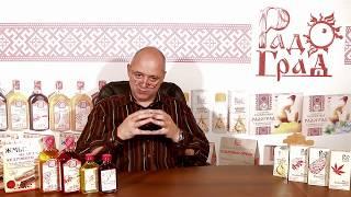 """Масло тыквенное """"Радоград"""", 250 мл от компании ИП Анищенко Д. Н., УНП 491154757 - видео"""