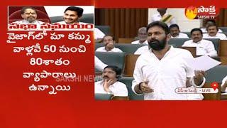 Minister Kodali Nani Strong Counter to Babu | డబ్బా మీడియా, చెత్త పేపర్లతో చంద్రబాబు తప్పుడు ప్రచారం