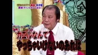 輪島さん具志堅さん2/2