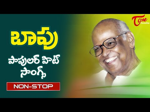 Senior Director BAPU Popular Hits | Telugu Hit Melody Songs Jukebox | Old Telugu Songs