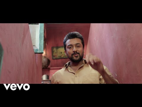 Download Thaanaa Serndha Koottam - Peela Peela Tamil Video| Suriya | Anirudh l Keerthi Suresh HD Mp4 3GP Video and MP3
