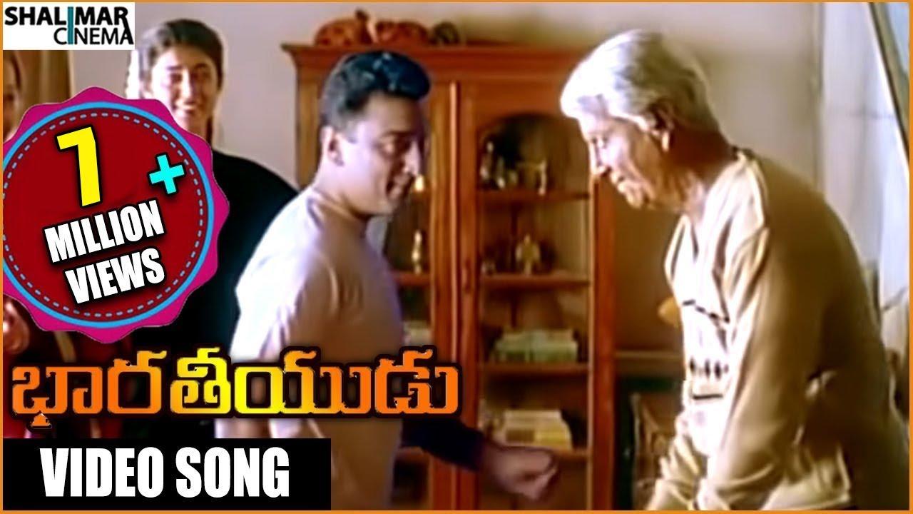 Pachani Chilukalu song lyrics in telugu | Bharateeyudu