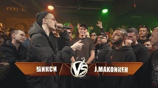 VERSUS: FRESH BLOOD 4 (Микси VS J.Makonnen) BPM