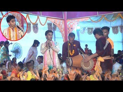 রুপম দাদার ইউটিউবে ঝড় তোলা সেই ধামাইল গান দেখে জীবন স্বার্থক হল। Rupom Dhar, জয় রাধে!!