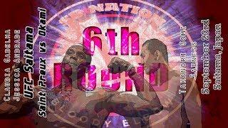 UFC Japan OSP vs Okami 6th Round post-fight show