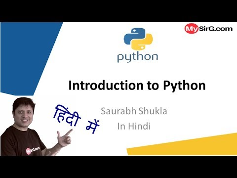 #1 Introduction to Python | Hindi