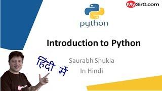 #1 Introduction to Python | Hindi | MySirG.com