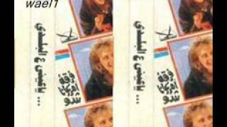 تحميل اغاني فرقة امريكانا شو - محمود ايه ده يامحمود MP3