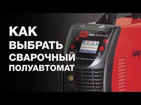 Сварочный полуавтомат Fubag INMIG 315 T
