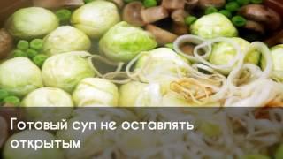Как сохранить витамины А и С в овощах?