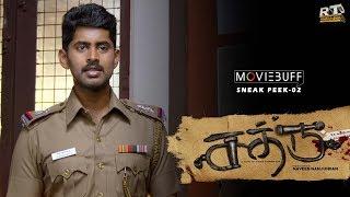 Sathru - Moviebuff Sneak Peek 02 | Kathir, Srushti Dange - Directed by Naveen Nanjundan