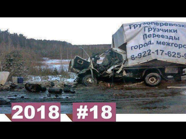 Новые записи с видеорегистратора ДТП и Аварий #18 (03.03.2018)
