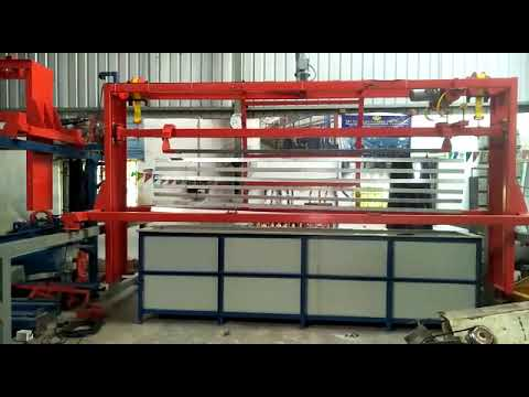 Automatic Anodizing Plant