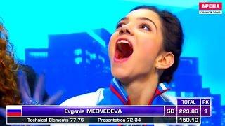Евгения Медведева - Чемпионат мира по фигурному катанию Бостон 2016 - Произвольная программа