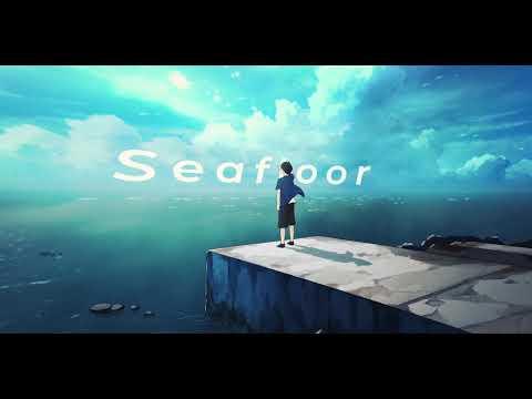 夜韻-Yoin- Seafloor 8.5 Release