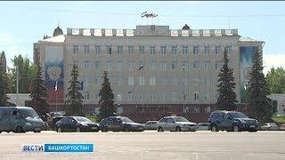 Чиновник мэрии Уфы Эдуард Сардаров помещен под домашний арест