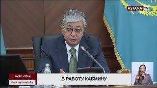 К.Токаев посоветовал областным акимам избавиться от «княжеских» замашек