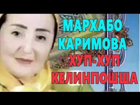 МАРХАБО КАРИМОВА ШЕЪРЛАРИ ВИДЕО СКАЧАТЬ БЕСПЛАТНО