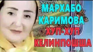 Marxabo Karimova - HO'P BO'LADI KELINPOSHSHA !!!