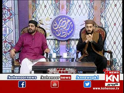 Ramadan Sultan Sehar Transmission 03 May 2021 | Kohenoor News Pakistan