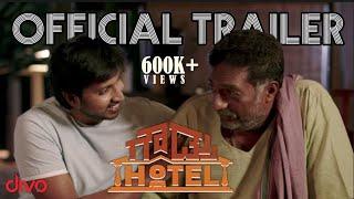 Gowdru Hotel - Official Trailer | Rachan Chandra, Prakash Raj, Vedhika | Yuvan Shankar Raja