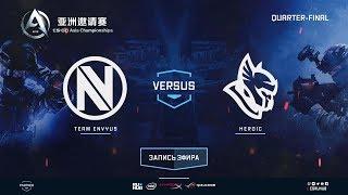 Team EnVyUs vs Heroic - CS:GO Asia Championship - map1 - de_inferno [yXo, SleepSomeWhile]
