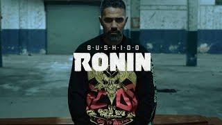 Bushido & Animus   Ronin (prod. Bushido & Gorex)