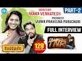 C/O Kancharapalem Producer Vijaya Praveena & Director Maha Interview