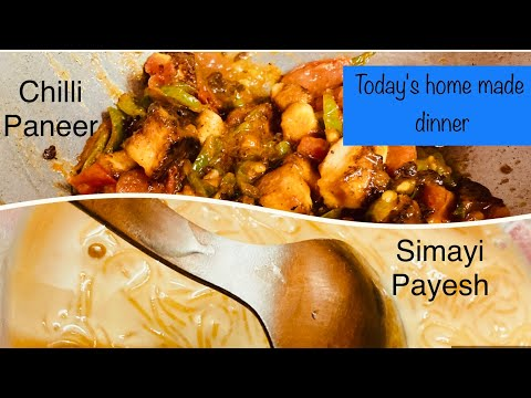 Cooked Chilli Paneer for Dinner | Easy Paneer cooking recipe | Simayi Payesh made by Mom