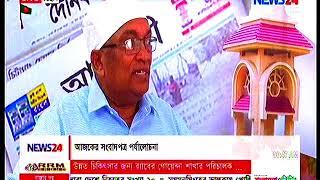 সাম্প্রদায়িকতা ও সম্প্রীতি নিয়ে এডভোকেট রানা দাশগুপ্ত Rana dash gupta Reaz hyder chowhuryNEWS24 live