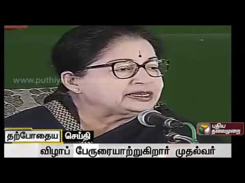 TN-CM-addressing-the-audience-at-the-laying-of-foundation-stone-for-Metro-rail-extension