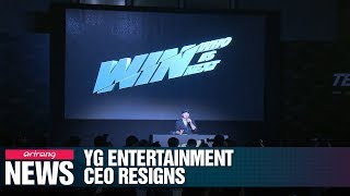 YG Entertainment CEO Yang Hyun-suk resigns over drug scandal of its singers