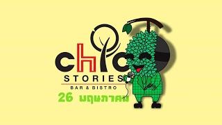 Room39 Live@Chic Stories Bar&Bistro 26/5/2017