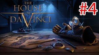 The House Of Da Vinci - Walkthrough Gameplay - PART 4
