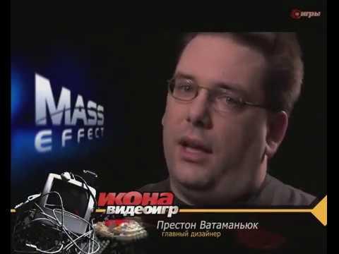 Икона видеоигр Mass Effect