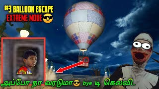 extreme mode😵 balloon🎈escape#3 | vedapu gaming