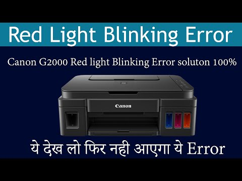 Canon pixma printer 7 time light blinking of canon G2000 and 3000