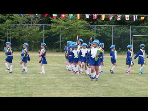 Ryotsuyoshii Elementary School
