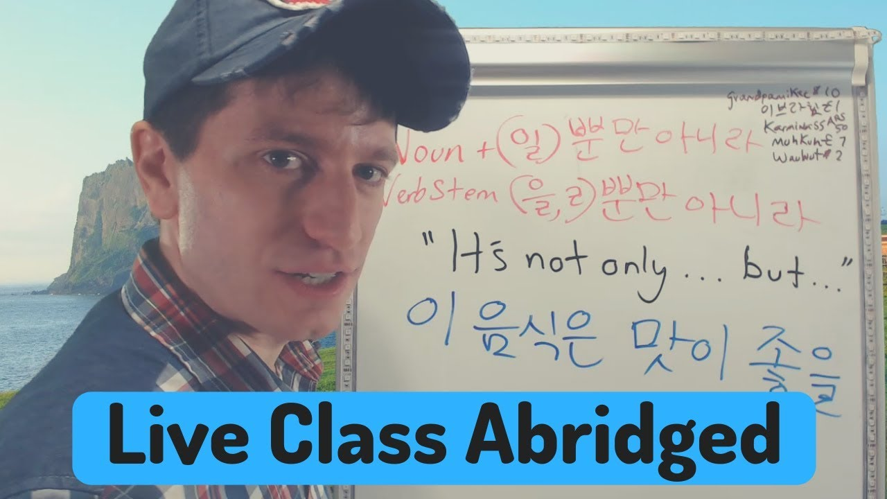 Learn Korean with GO! Billy Korean - Let's learn Korean!