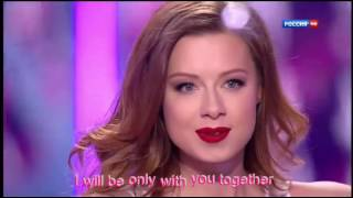 Julia Savicheva Bride (Nevesta) with English lyrics