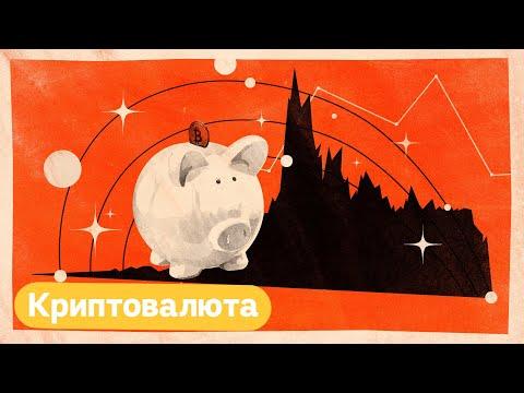 Оптимальное значение коэффициента финансовой независимости