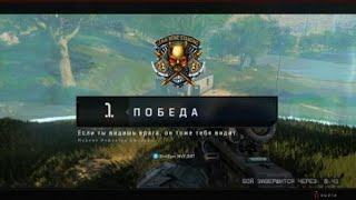 Call of Duty®: Black Ops 4 top 1