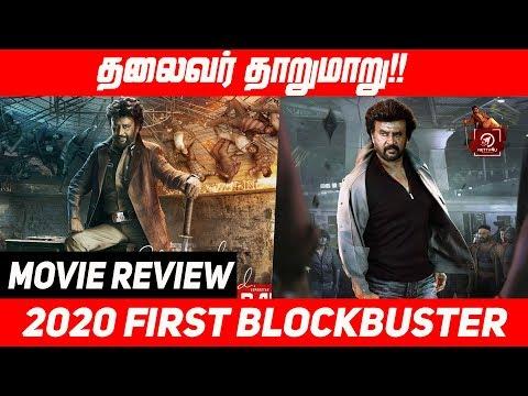 Darbar Movie Review ..