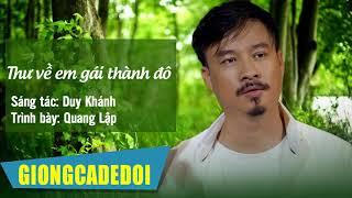 Thư Về Em Gái Thành Đô - Quang Lâp | Nhạc Lính Hải Ngoại