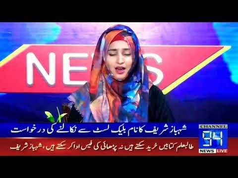 Best Naat Sharif | Haal-e-Dil kis ko sunaeyn