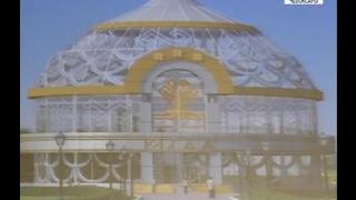 В Чебоксарах появятся аквапарк и город аттракционов
