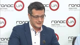 Стратегия преодоления бедности на 2019 год: станут ли украинцы жить лучше? (пресс-конференция)