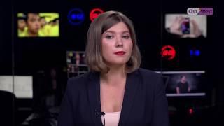 За Донбасс, за оружие, за Трампа? Кто такая Мария Бутина?