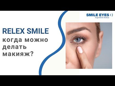 Клиника восстановления зрения иркутск