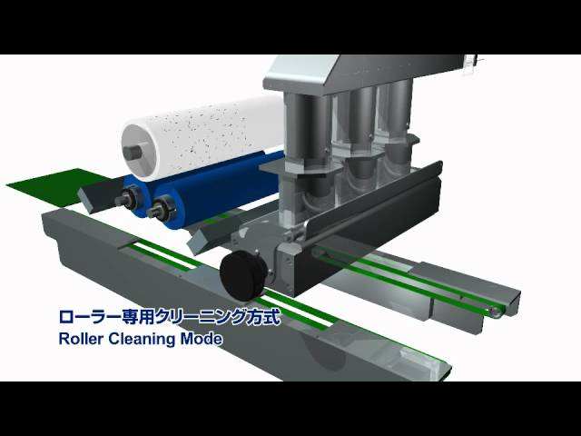Using a combination of ionized air blowers, brushes, and silicon rollers, the UNITECH cleaners can thoroughly prep your PCB boards for screen printing.